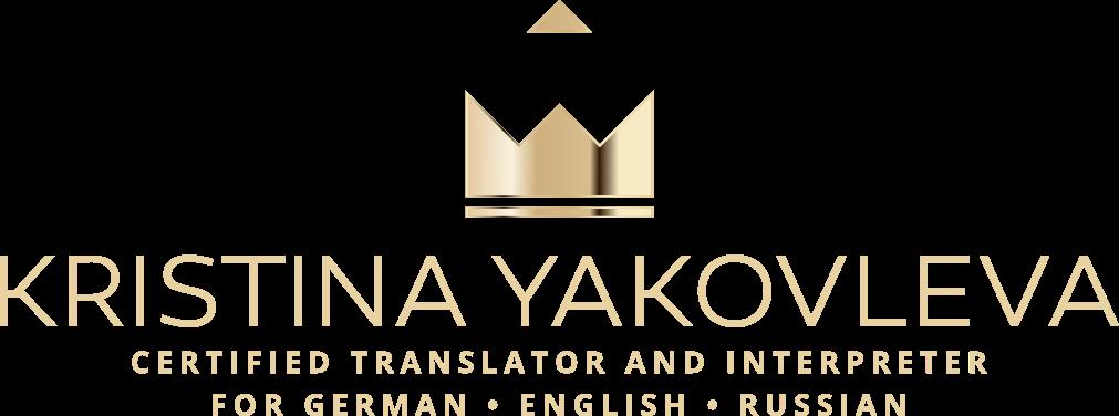 Kristina Yakovleva